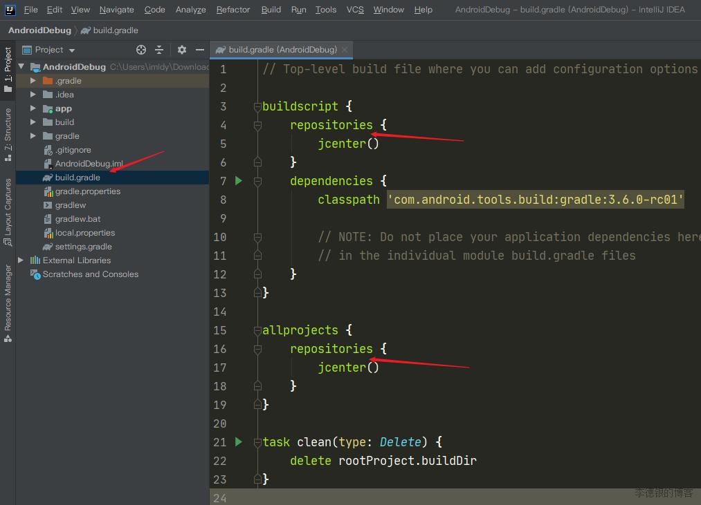 <项目根目录>\build.gradle修改前